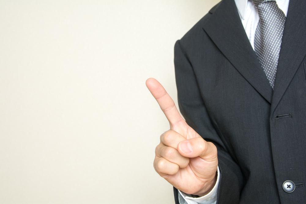"""<span class=""""title"""">フロアコーティングは自力で行える?必要な道具と具体的な手順を知ろう!</span>"""